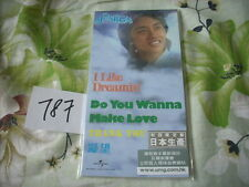 """a941981 Leslie Cheung 張國榮 Made in Japan 3"""" Paper Back CD EP I Like Dreaming + Do You Wanna Make Love 4-track Limited Editon No. 787"""