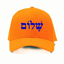 Shalom In Hebrew Blue Embroidery Embroidered Adjustable Hat Baseball Cap