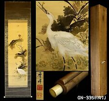 "SHOWA Era ""White Egret"" Japanese Hanging Scroll :KAYASHIMA SHUHO w/box"