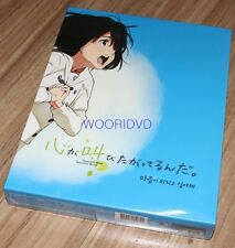 The Anthem of the Heart / JAPAN ANIME SCANAVO FULL SLIP BLU-RAY LIMITED EDITION