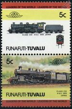 1919 JNR Class C51 4-6-2 (Japanese National Railways) Train Stamps / LOCO 100