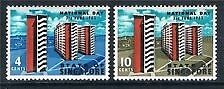 Singapore stamps - 1963 National Day mounted mint 2v. HDB flats