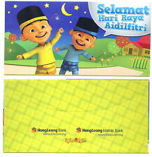 Hari Raya Hong Leong Bank (upin & ipin) 1 pcs new