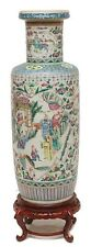 "ANTIQUE Chinese Famille Rose Vase, 19th Century, 24"" high Lot 217"