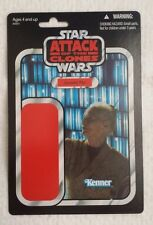 Star Wars AOTC Proof Card JOCASTA NU The Vintage Collection TVC