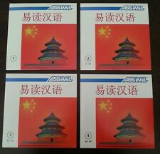 Assimil Chinese with Ease Volume 1 - audio 4 x CD only