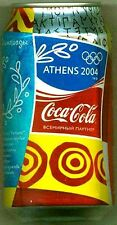 Full 330ml 12oz Can Genuine Russian Coca-Cola Athens 2004 Olympic Wreath Russia
