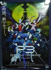 PERSONA 3 THE MOVIE #4 P3 Advertising Poster Another ver. Exclusive NEW!