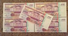 Set Of 5 X Suriname Banknotes. 100 Gulden. Uncirculated.