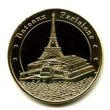 75007 Bateaux parisiens, 2016, Monnaie de Paris