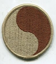 US Army 29th Infantry Division DCU Desert Tan Patch