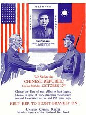 Impresión de arte anuncio caridad beneficio República China Uncle Sam Yat Sen Usa nofl0014