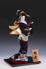 Kawaii Beautiful Japanese GEISHA Doll -Sukiyo- 寿喜代