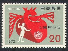 Japón 1972 médica/salud/Corazón mes/sangre 1v n32235