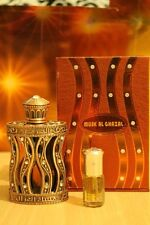 MUSK AL GHAZAL 3ML SAMPLE EXCLUSIVE BY AL HARAMAIN HIGH QUALITY IDEAL FOR A GIFT