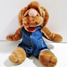 Ganz Bros Vintage Plush Puppet Dog - 1981 Original Wrinkles - Brown Blood Hound