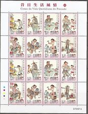 MACAO-CHINA -2006-PAST DAILY LIFE-M/SHEET-16 stamps-(4x4)