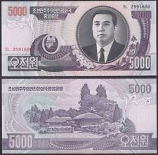 Korea 2006 Five Thousand 5000 Won UNC
