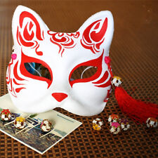 Half Face Fox Hand-painted Kitsune Paper Halloween Costume Carnival Party Mask