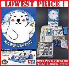 Lowest Price Tamiya MINI 4WD 18083 1/32 JR Shirokumakko White Bear Kids Car Gift