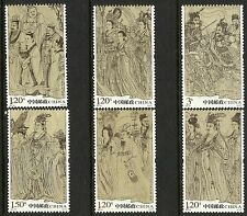 China  2011-25 Eighty Seven Immortals Set of 6 MNH