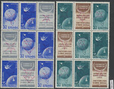 XG-AL276 ROMANIA - Space, 1958 Bruxelles Expo Inverted Ovp, 2 Blocks MNH