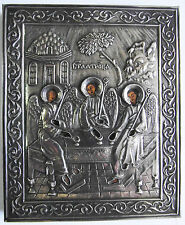 RUSSIAN 84 SILVER ORTHODOX ICON ''THE HOLY TRINITY'' plaque 1895