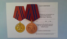 The best Medals of Russia at an inexpensive price(200 years to Internal Troops o