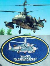 Russian Army Air Force Kamov KA-52 Alligator Helicopter PATCH