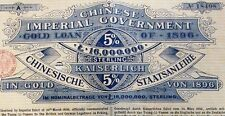 China 1896 Chinese Imperial Government GBP 25 bond gold loan + coupons 4 holes