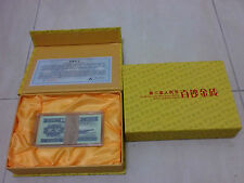 China 1953 2 Fen Banknotes 100pcs (UNC) In Presentation Box With Certificate
