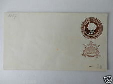FARIDKOT STATE INDIA POSTAGE ONE ANNA STATIONERY ENVELOPE 19th CENTURY F39686/27