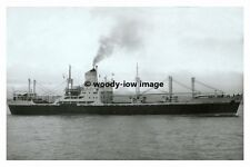 rp00492 - Bowater Cargo Ship - Nicolas Bowater , built 1958 - photo 6x4