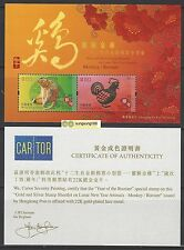 Hong Kong 2017-1 雞 Gold S/S Stamp China New Year Rooster Cock Zodiac Stamps