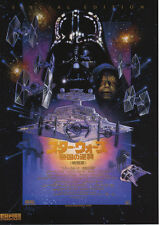 STAR WARS: THE EMPIRE STRIKES BACK(SE)(1997) Japanese Movie Chirashi flyer(mini