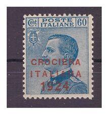 REGNO 1924 - CROCIERA ITALIANA 60 Cent NUOVO **