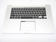 "NEW Top Case Topcase Palmrest for MacBook Pro 15"" A1398 Retina"