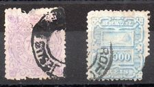 Brazil 1884 700r and 1000r used spacefillers ZZ1782