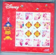China Disney Vinnie bear individuation mini-pane