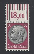 Germany Sc 412 MNH. 1933 60pf Pres. von Hindenburg Sheet Margin Single, VF