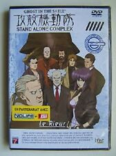 13697 // GHOST IN THE SHELL STAND ALONE COMPLEX / LE RIEUR DVD