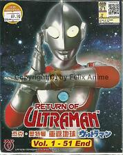RETURN OF ULTRAMAN - COMPLETE TV SERIES 1-51 EPS BOX SET (ENG SUB)