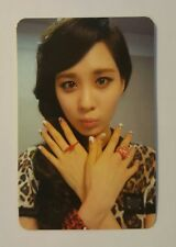SNSD Girls' Generation - TTS 'Twinkle' Seohyun Photocard (Mint Condition)