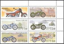 Russia 1999 Motorcycles/Motor Bikes/Sports/Transport/Military 5v set (n26784)