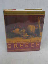Diane Kochilas  THE GLORIOUS FOODS OF GREECE 1st. Ed.  William Morrow 2001 HC/DJ