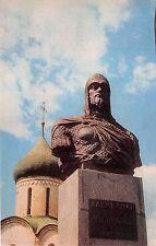 BR12759 Monument to alexander nevsky Pereslavi zalessky    russia
