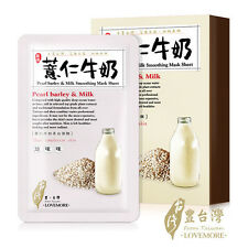 [LOVEMORE] Pearl Barley and Milk Smoothing Facial Silk Mask Sheet 5pcs/1box NEW