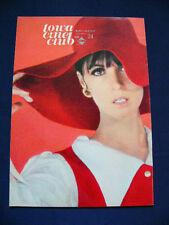 1968 Karen Blanguernon cover Japan  magazine Tu Seras Terriblement Gentille