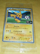 JAPANESE POKEMON  PROMO CARD - 050/XY-P TEAM JAPAN'S PIKACHU - SEALED - V RARE