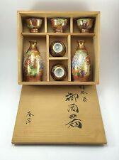 Beautiful Kutani 2 Sake Bottles and 5 Cups  Hanazume  Painted Gold Gilt PERFECT